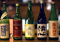 Watch: How to Read a Sake Menu