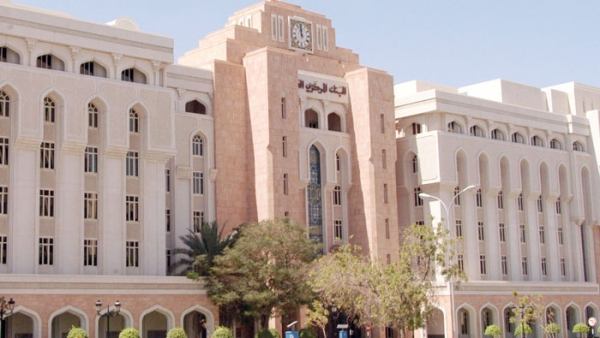 The board endorsed the audited accounts of Central Bank of Oman, deposit insurance fund and pension scheme of Central Bank of Oman by December-end. Photo – Times file