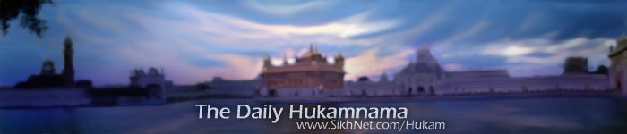 The Daily Hukamnama from Harimandir Sahib, Amritsar - India