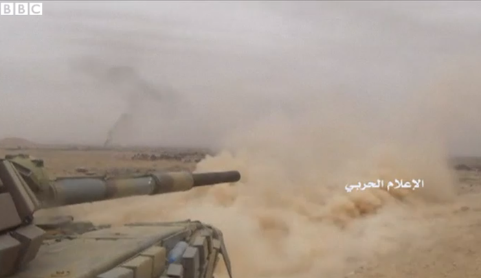 Assad's forces recapture Palmyra from the Islamic State