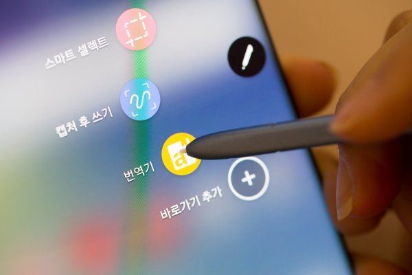 The Note 7 was supposed to complete a product lineup that would go head-to-head with new Apple iPhones due to be unveiled this week. — Bloomberg file picture
