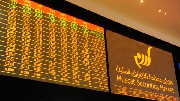 As many as 320 trades were executed on Monday, generating a turnover of OMR1.5 million with 7.48 million shares changing hands. Photo – Times file